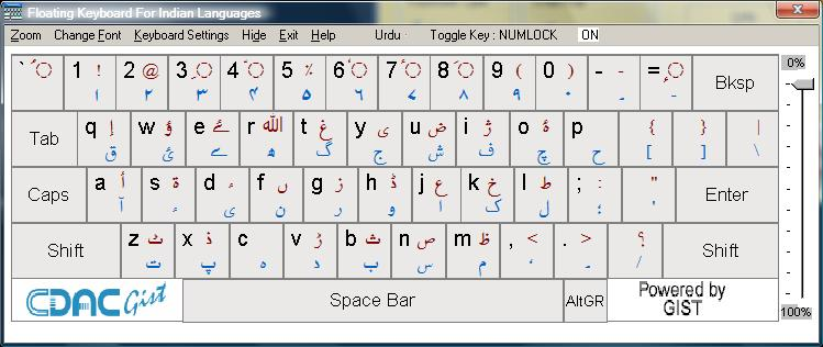 Urdu Language Fonts and Keyboard Manager