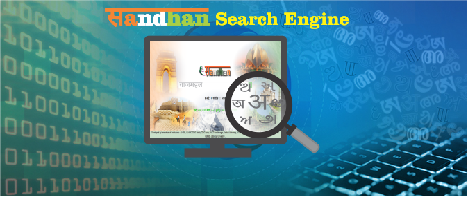 Sandhan Search Engine